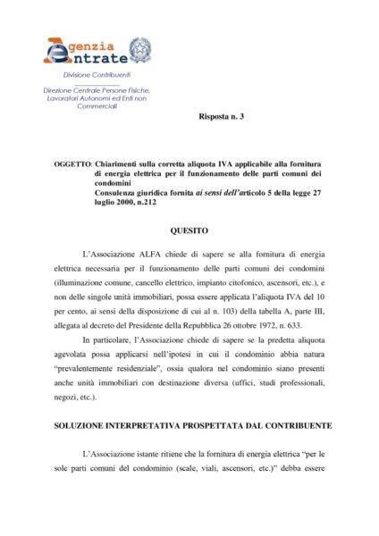 thumbnail of Risposte+alle+istanze+di+consulenza+giuridica+n+3+del+2018 (1)